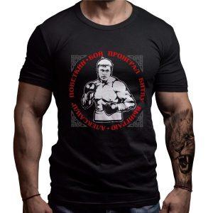 alekxander-povetkin-born-lion-boxing-tshirts