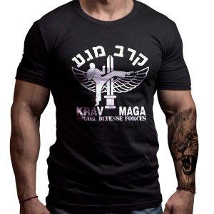 krav-maga-born-lion-tshirt