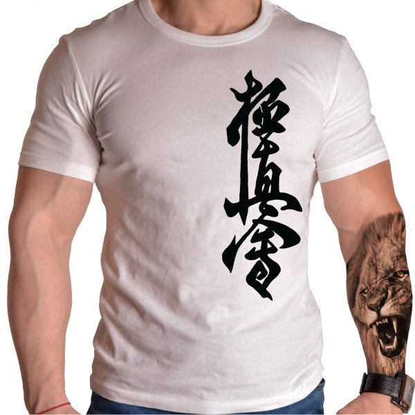 kyokushin-born-lion-karate-tshirts-white