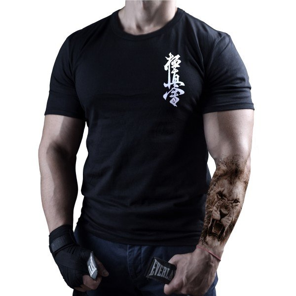 kyokushin-born-lion-martial-arts-tshirt