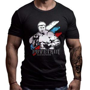 povetkin-russia-born-lion-boxing-tshirt