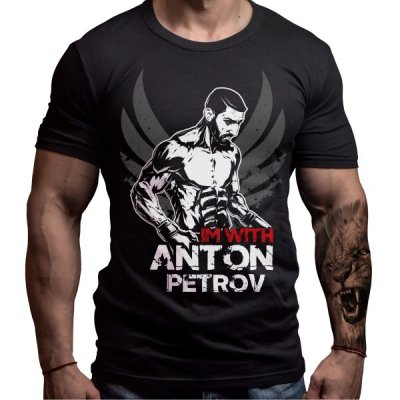 anton-petrov-muay-thai-custom-design-born-lion-front