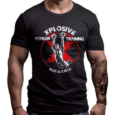 xplosive-power-crossfit-custom-design-born-lion-front