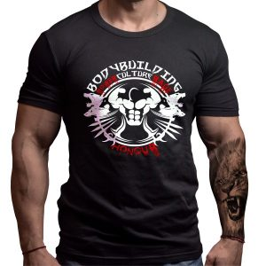 bodybuilding-tshirt-bornlion-fitness