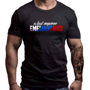 fedor-emelianenko-tshirt-mma-bornlion-
