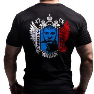 fedor-emelianenko-tshirt-mma-bornlion