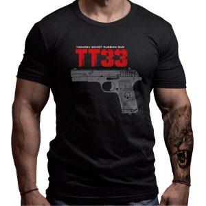 tokarev-tt-tshirt-guns-bornlion-