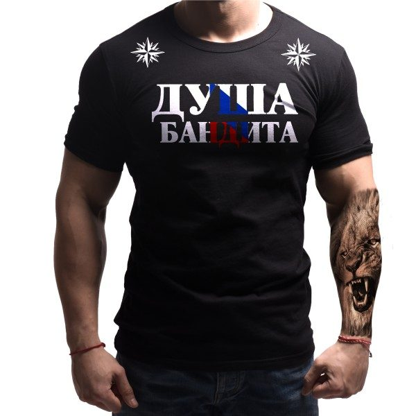 mafia-tshirt-design-born-lion