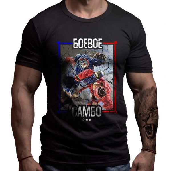sambo-tshirt-martial-arts-born-lion--