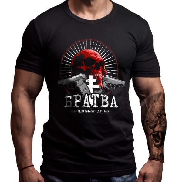 brotherhood-criminal-tshirt-mafia-born-lion---