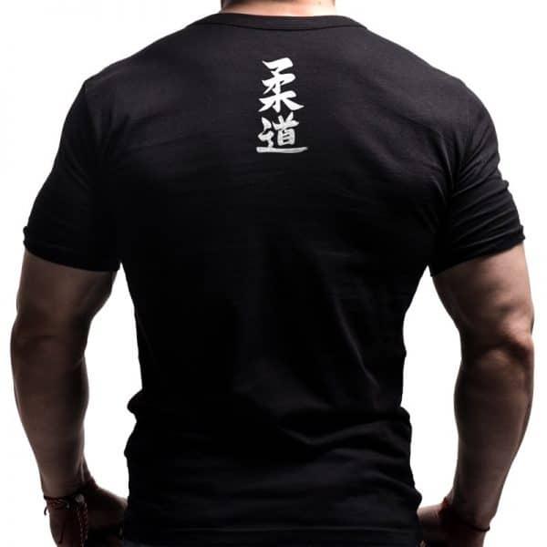 judo-tshirt-back