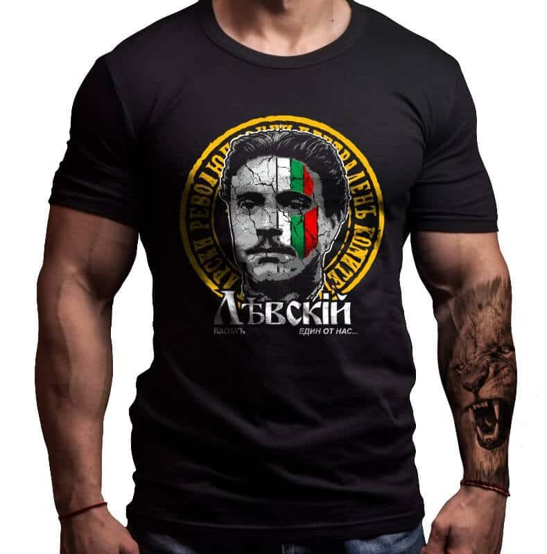 vasil-levski-bulgaria-tshirt-patriotic-traditional-2021-----